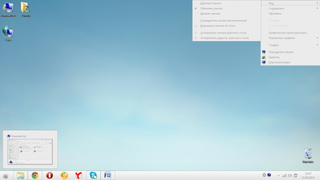 Kombo - Скриншот #2