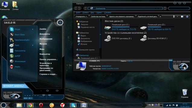 Black Xux - Скриншот #1