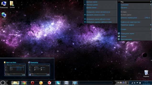 Black Xux - Скриншот #2