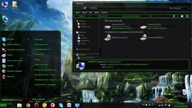 HDR - Скриншот #3