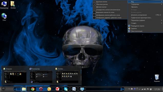 Mechanism-Blue - Скриншот #3
