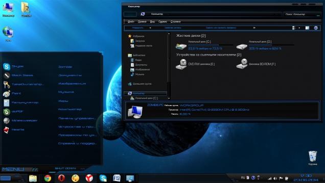 HDR - Скриншот #1