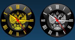 Большие часы с российским гербом