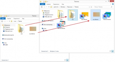 Перемещение файлов темы Windows 8/8.1
