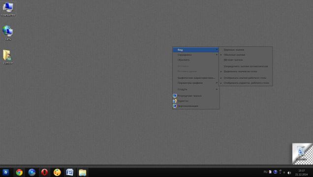 Shade - Скриншот #3