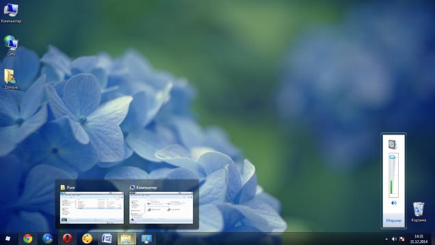 Стеклянная красочная тема для Windows 7 - Скриншот #2