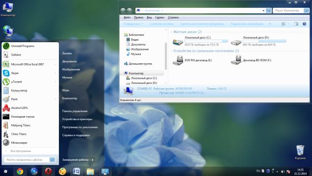 Стеклянная красочная тема для Windows 7 - Скриншот #1