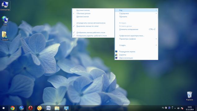 Стеклянная красочная тема для Windows 7 - Скриншот #3