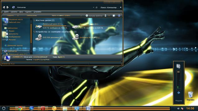 Тема Clu — качественный уникальный стиль для Windows 7 - Скриншот #2