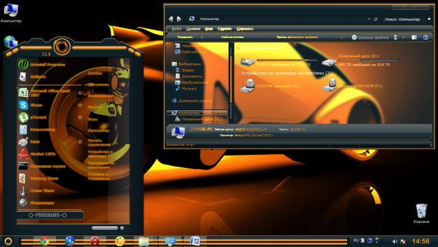 Тема Clu — качественный уникальный стиль для Windows 7 - Скриншот #1