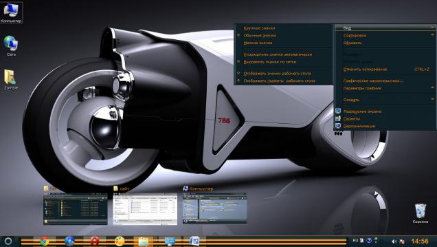 Тема Clu — качественный уникальный стиль для Windows 7 - Скриншот #3
