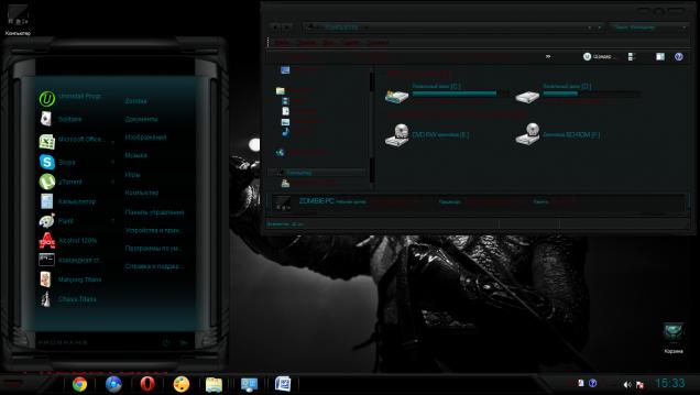 Predator Killers - Скриншот #1