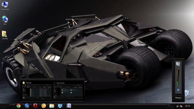 Armoured - Скриншот #2