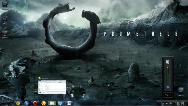 Prometheus - Скриншот #2