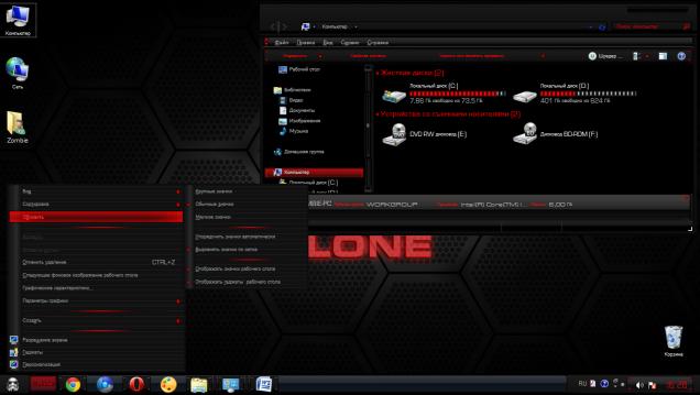 Клоны (красное и синее оформление) - Скриншот #3