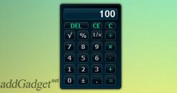 Калькулятор с двумя раскладками: простая и с математическими функциями
