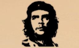 Портрет Эрнесто Че Гевара