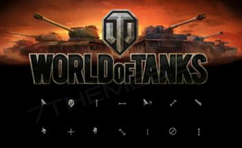 Курсоры для Windows в стиле игры World of Tanks