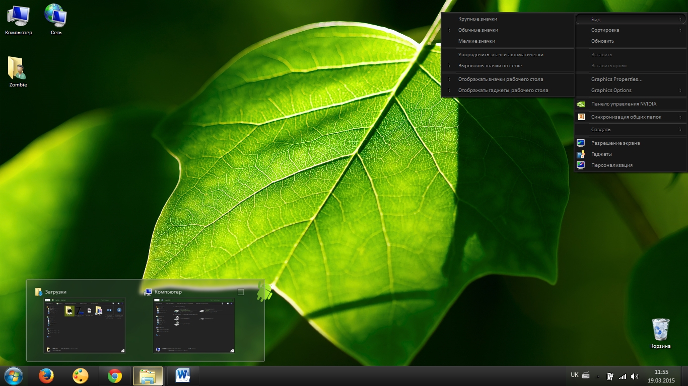 Свежий 7 windows на программы