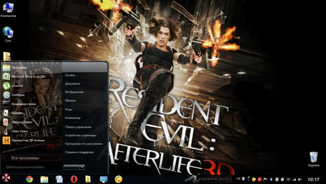 Resident Evil 4 Afterlife - Скриншот #1
