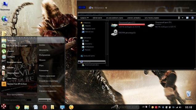 Resident Evil 4 Afterlife - Скриншот #3