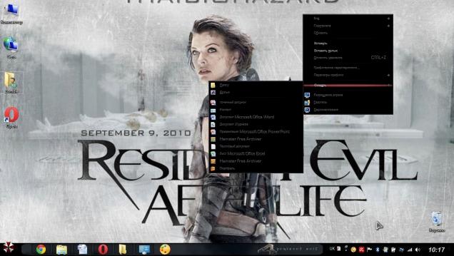 Resident Evil 4 Afterlife - Скриншот #2