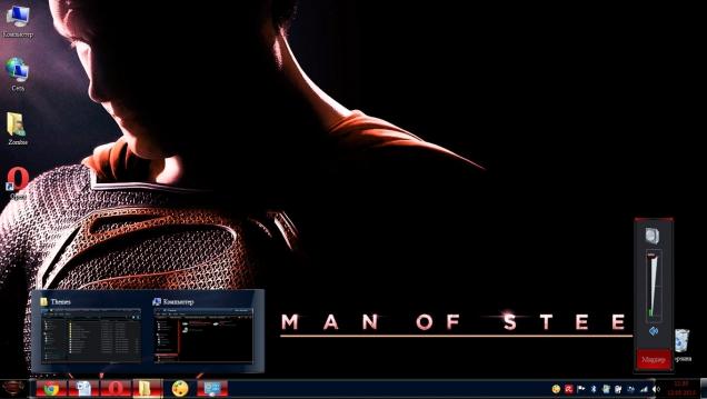 Тема в стиле фильма «Человек из Стали» - Скриншот #4
