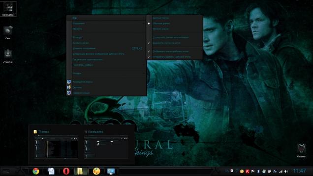Тема в стиле сериала Сверхъестественное (Supernatural) - Скриншот #2