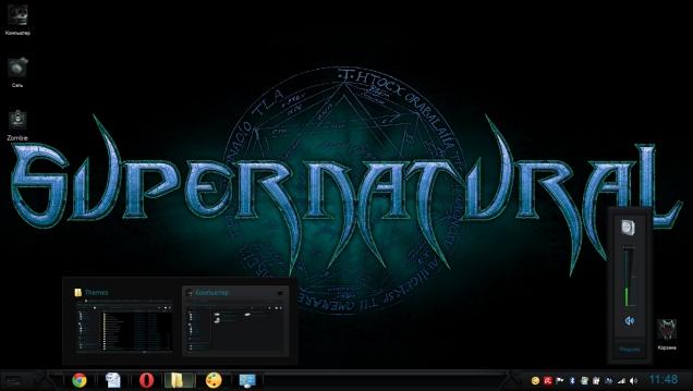 Тема в стиле сериала Сверхъестественное (Supernatural) - Скриншот #3