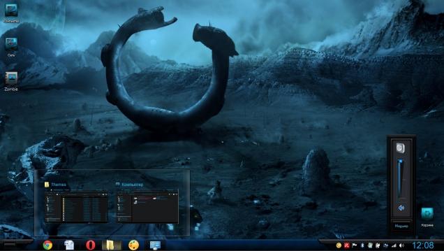 Оформление Windows по мотивам фильма «Прометей» - Скриншот #2