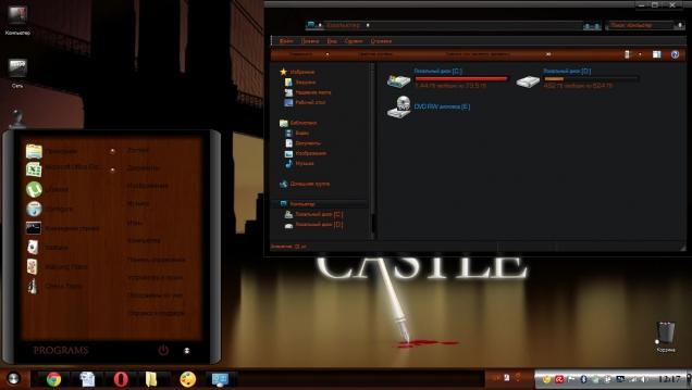 Тема для поклонников сериала Касл (Castle) - Скриншот #1