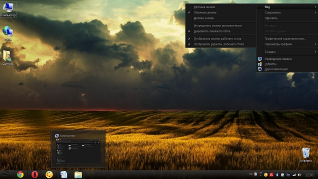 Pachenko - Скриншот #2