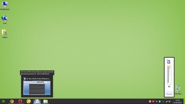 Оформление в стиле Google +1 - Скриншот #3