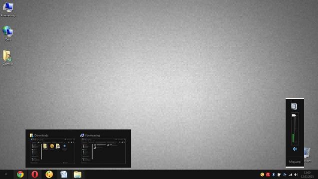 PongMaster Suite - Скриншот #2