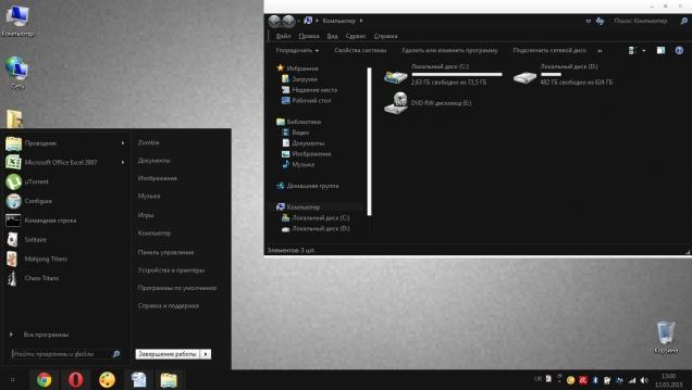 PongMaster Suite - Скриншот #1
