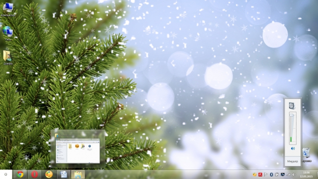 Vosdux - Скриншот #3