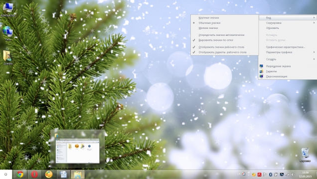 Vosdux - Скриншот #2