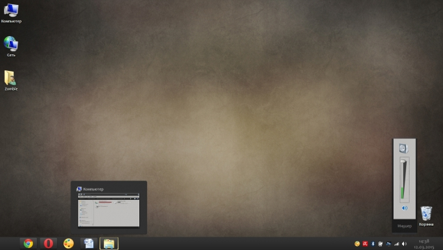 SLAVE - Скриншот #2