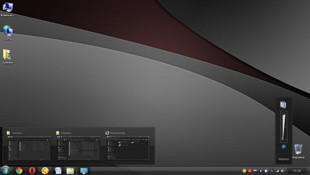 Dynamic Black - Скриншот #2