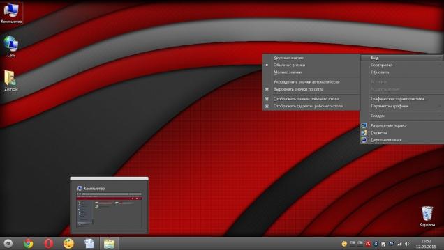 Pre Black-red - Скриншот #3