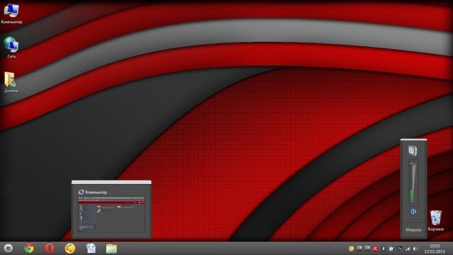 Pre Black-red - Скриншот #2