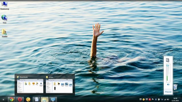 Ocean - Скриншот #3