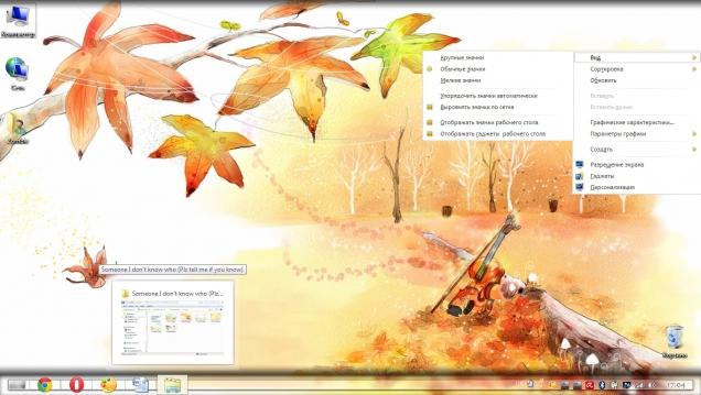 Color.COOL - Скриншот #3