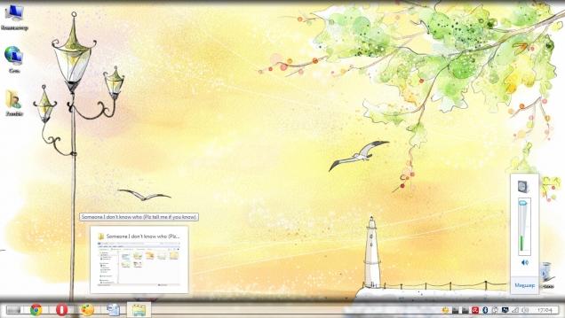 Color.COOL - Скриншот #2