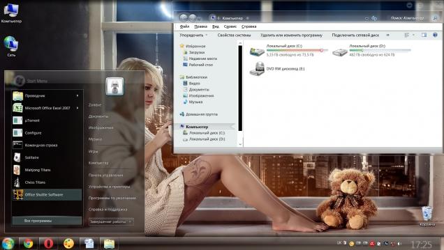 Meteora - Скриншот #1