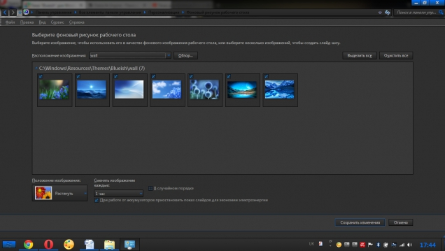 Blueish - Скриншот #1