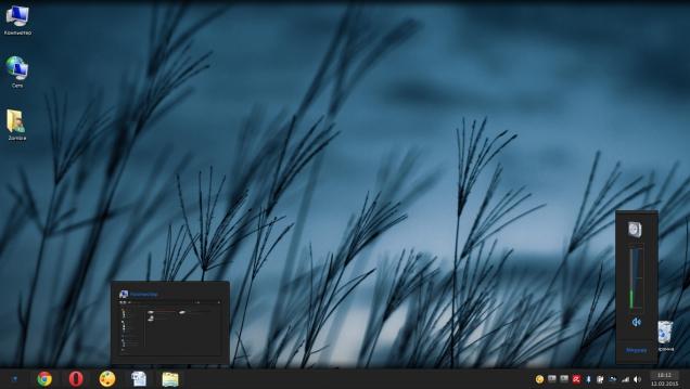 Anomaly - Скриншот #3