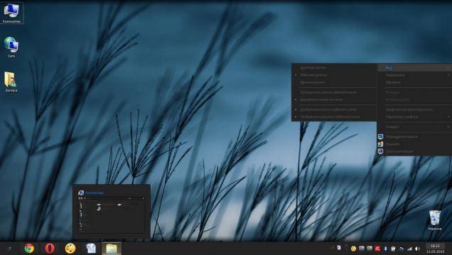 Anomaly - Скриншот #2