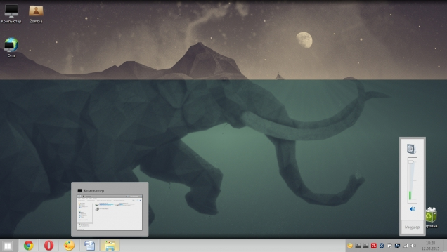Elemental - Скриншот #3