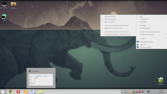 Elemental - Скриншот #2